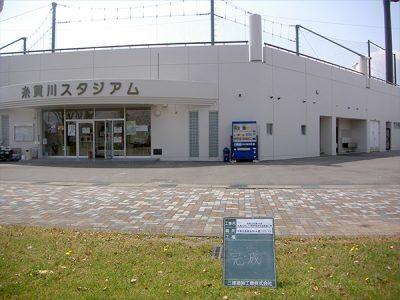 本巣市 糸貫川スタジアム(照明塔支柱等)1